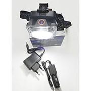 LL 651 Фонарь светодиодный большой светодиод аккумулятор фото
