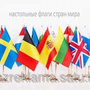 Изготовление и печать флагов Код: 12.3.4 фото