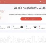 "SmartGreet Business лицензия на 1 год (ТОВ ""ЕКЛАУД"") фото"