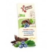 Молочный шоколад с Черникой и рисовыми шариками фото