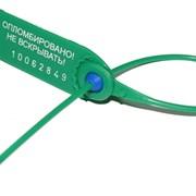 Универсальная пластиковая пломба Фаст 330 мм фото