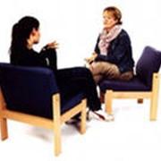 Консультации психолога фото