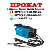 Прокат и аренда сварочного оборудования в Борисове фото