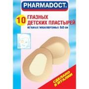 Пластыри Pharmadoct фото