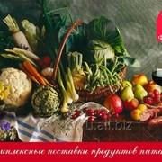 Комплексные поставки продуктов питания для столовых, кафе, пищевых производств фото