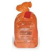 Пакет для утилизации медицинских отходов 900*1300мм, 220л Класс В, 25мкм (100шт/рул) фото