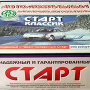 Подогреватель двигателя Старт классик , 220В, 1,5кВт + монтажный комплект фото