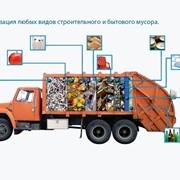 Транспортировка отходов фото