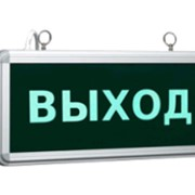 "Светильник аварийный СДБО-215 ""ВЫХОД"" 1.5 часа ASD фото"