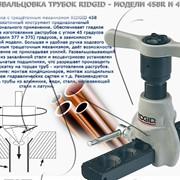 Развальцовка с трещёточным механизмом фото