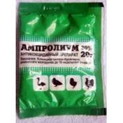 Ампролиум 30% 20гр. фото