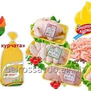 Мясо куриное бройлер фото