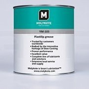 Пластичная смазка Molykote YM-103 фото