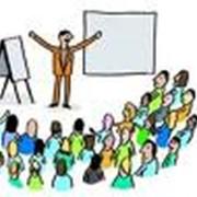 Тренинги по логистике, финансам, продажам фото