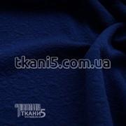 Ткань Трикотаж стеганный ( электро-синий ) 4617 фото