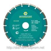 Алмазный диск сегмент 230x7x22.2 ЦЕНТРОИНСТРУМЕНТ фото
