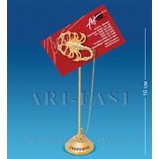 Держатель для визиток Скорпион (Юнион) AR- 19/11 фото
