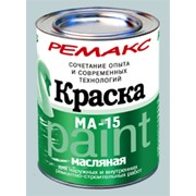 Краска Масляная МА - 15 фото