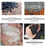 Вторичная гранула: ПП, ПЭВД, ПЭНД, ПС-УПМ, ПЕ100,  фото
