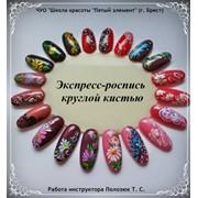 Семинар по основам художественной росписи ногтей в Бресте фото
