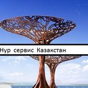 Скульптура дерево для украшения Популярная новый дизайн Corten сталь фото