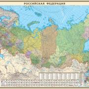 Новая настенная карта России с Крымом фото