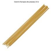Спагетти Пастораль без упаковки, 0.5 кг фото