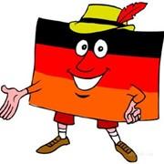 Курсы немецкого языка в Гомеле фото