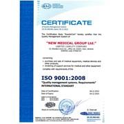 Соответствие стандарту ISO 9001 Украина, продукция услуги, производство фото