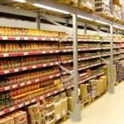 Хранение и Рабочие зоны, хранение груза в течение определенного периода. фото