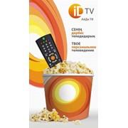 Интерактивное телевидение iD TV фото