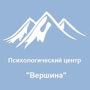 Мужское/Женское фото