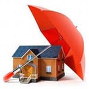 Страхование имущества, собственности. фото