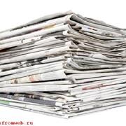 Размещение в СМИ фото
