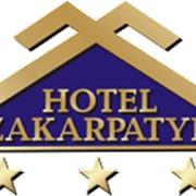 Гостинично-туристические услуги, весь спектр фото