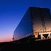 Автоперевозки грузов международные фото