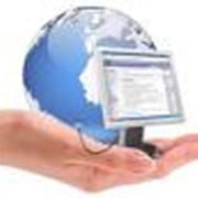 ИТ услуги в сфере телекоммуникаций и информационных технологий фото