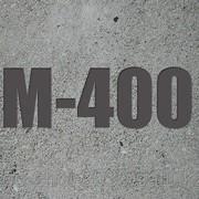 Бетон М-400 фото