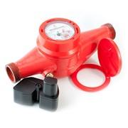 Счетчик воды ВСКМ 90 «АТЛАНТ» (Ду 25,32,40,50) фото