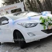 Авто на свадьбу Hyundai Elantra ,белая,черная 3 шт фото