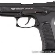 Пневматический пистолет Gletcher GRACH NBB (Новый) фото
