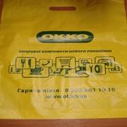 Пакеты полиэтиленовые рекламные типа банан фото