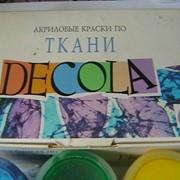 Краски для ткани фото