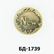 Пуговица джинсовая 17мм (болт джинсовый), Код: БД-1739 фото