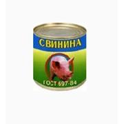 Свинина консервированная фото