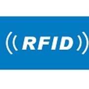 Браслет RFID бумажный ASL-F17 фото