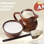 Молоко сухое обезжиренное powdered milk AMB фото