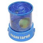 Ночник - проектор Звездное небо Планеты синий фото
