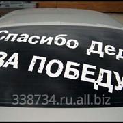 Наклейки на авто фото