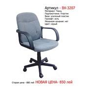 Кресло для персонала ВХ 3207 фото